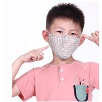 中体倍力N95防尘防雾霾pm2.5口罩儿童口罩透气 薄 纯棉 一枚装送四枚滤片