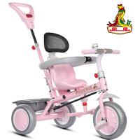 儿童三轮车脚踏车1-6岁大号手推车婴幼儿男女宝宝自行车