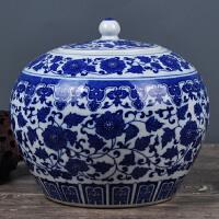 陶瓷罐茶叶密封罐大号装茶叶罐盒家用储存罐带盖青花瓷罐