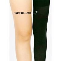 瘦腿袜塑形美腿连裤袜勾丝秋加厚保暖打底裤女 均码