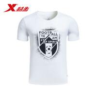特步运动T恤 夏季轻便透气时尚潮流弹性短袖跑步健身男子上衣983229011709