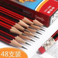 正品中华牌HB铅笔小学生儿童无毒2B铅笔批发考试涂卡专用2比铅笔幼儿园绘图画画2H铅笔文具用品奖品套装