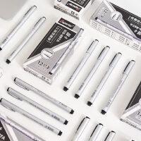 秀普针管笔防水勾线笔漫画描边描线动漫学生设计标准常用勾边笔双线手绘漫画专用笔黑色绘图笔草图笔画笔套装