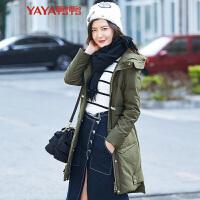 鸭鸭(YAYA)2018秋冬新款韩版时尚休闲女装中长款羽绒服女B-57631