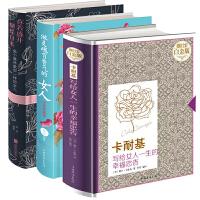 全彩卡耐基写给女人一生的幸福忠告 适合写�o女人看的书 女性书籍修养枕边书 气质优雅 做内心强大的女人书大全