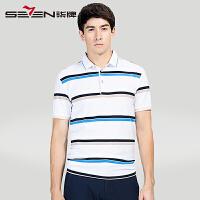 柒牌男士短袖t恤 夏季男装青年休闲翻领短t恤 条纹polo衫