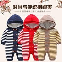 6-12个月男宝宝冬装0一1岁连体哈衣婴儿童装开衫针织衫新生儿毛衣