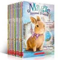 英文原版绘本书 magic animal friends 魔法森林神奇的动物 Rainbow Magic10册同作者7