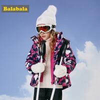 【1件5折】巴拉巴拉童装儿童棉衣女童秋冬2017新款中大童加绒加厚两件外套潮