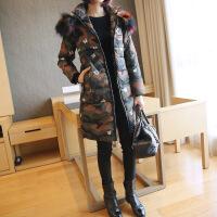 女中长款2017冬季新款韩版大毛领加厚时尚棉袄迷彩棉衣外套潮 迷彩