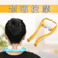 颈椎按摩器手动夹脖子 办公室颈部滚轮式家用揉捏肩颈按摩球