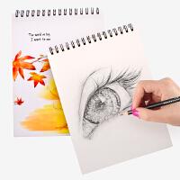 美术空白素描本高中小学生图画本成人手绘专用画纸绘画a4纸速写本画画彩铅本子户外写生本