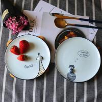 长颈鹿斑马七寸手工陶瓷点心水果牛排西餐盘创意盘子餐具礼物