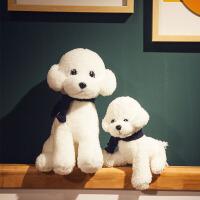 毛绒玩具狗狗布偶女生创意陪睡娃娃狗年吉祥物女