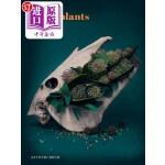 【中商海外直订】Transplants: Eclectic Floral Designa