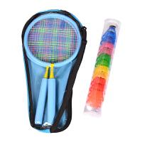 宝宝球拍双拍幼儿园小孩学生运动球类玩具儿童羽毛球拍3-12岁