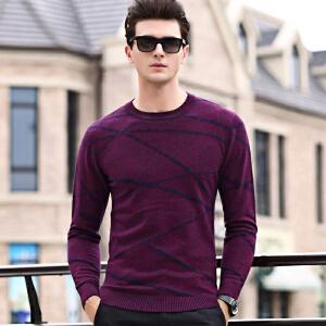 伯克龙纯羊毛衫男士圆领冬季加厚保暖条纹针织衫毛线衣修身打底衫 Z73862