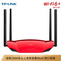 TP-Link TL-WDR7620 双频无线路由器家用WIFI智能5G穿墙王1900M千兆光纤宽带六天线AP百兆端口版
