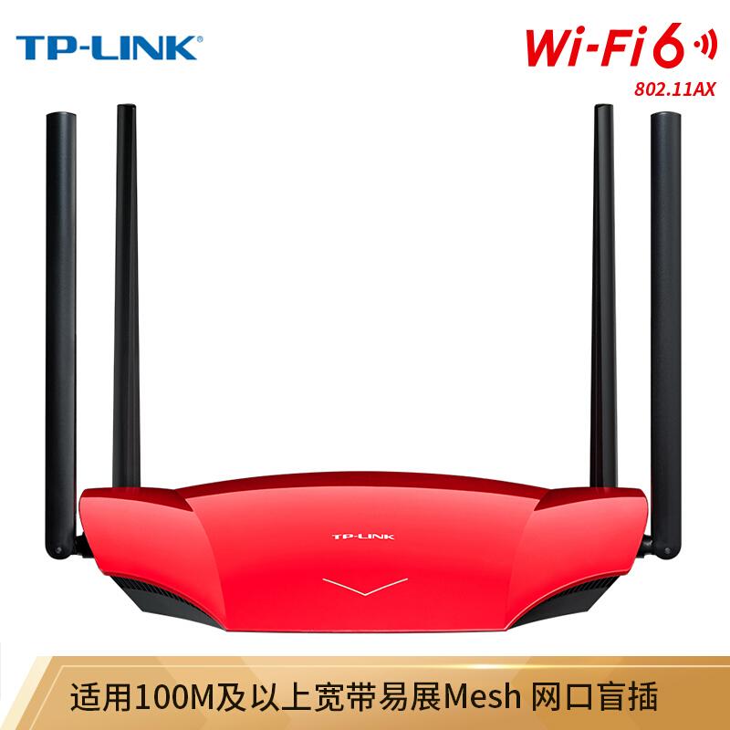 水星无线路由器穿墙王家用wifi智能三天线高速光纤宽带信号放大扩展器 MW315R 新版本上市,更美观