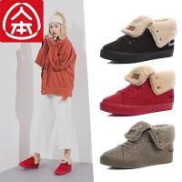 人本冬季新款平底翻毛短筒棉鞋女加绒加厚百搭短靴绒面保暖小红鞋