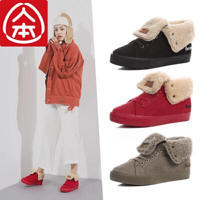 人本冬季新款平底翻毛短筒棉鞋女加绒加厚百搭短靴绒面保暖小红鞋 收藏优先发88920