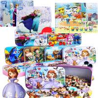 儿童礼物乐高积木女孩子系列别墅公主城堡8玩具6拼装10城市3-12岁儿童儿童礼物
