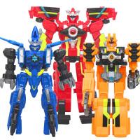 儿童玩具男孩巨神战击队2玩具星能变召唤器太阳战击王星球机器人 奥迪双钻 官方正版