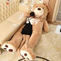毛绒玩具熊美国大熊2米大号泰迪熊毛绒玩具送女友抱抱熊公仔布娃娃生日礼物 美国大熊
