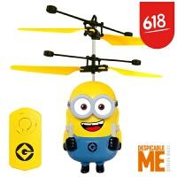 【六一新品】儿童节礼物 飞行器玩具 会飞的小黄人玩具感应飞机遥控直升机儿童悬浮玩具小学生 小黄人飞行器(带遥控) 官方