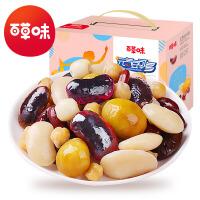 【百草味-元气豆1050g/21小袋】板栗仁混合每日坚果代餐零食