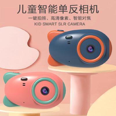 儿童迷你照相机便携可打印高清数码相机随身玩具男女孩子生日礼物