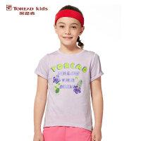探路者Toread kids 女童印花圆领短袖T恤TTWK35225-D
