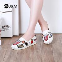 【低价秒杀】jm快乐玛丽春季时尚小白鞋平底个性套脚舒适女帆布鞋子