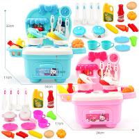 儿童厨房玩具套装厨具水果切切3-6岁男孩女童生日礼物做饭乐仿真