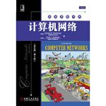 计算机网络(英文版 第5版) Andrew S.Tanenbaum,David J.Wetherall 9787111