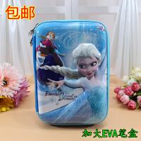 小学生迪士尼公主苏菲亚冰雪奇缘儿童文具盒韩国创意大容量铅笔袋