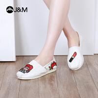 jm快乐玛丽夏季平底个性涂鸦经典小白帆布鞋懒人鞋女鞋