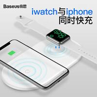苹果手表无线充电器iwatch1/2/3/4代通用apple watch无线磁力充电线iphonesMax快充ipho