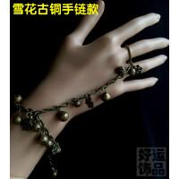 ?诛仙青云志赵丽颖同款戒指手链一体链女复古民族风铃铛手镯饰品