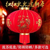 大红灯笼 新年春节装饰灯笼过年店庆大灯笼 婚庆结婚道具礼品SN0852