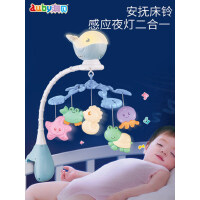 澳贝梦幻感应夜灯床铃3新生婴儿玩具礼盒音乐旋转0-6个月床头摇铃
