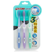 倍加洁洁齿护龈牙刷3支装 (颜 色 随 机)F304B