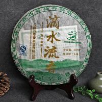 【7片】2009年云南易武早春饼(滴水流香)普洱生茶 357g/片