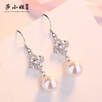 s925银时尚耳环女气质贝珍珠镶钻精美耳钉简约银耳饰品