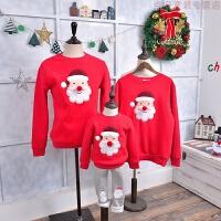 男童女童卡通圣诞长袖上衣冬装童装姐弟装儿童加绒卫衣冬季兄妹装