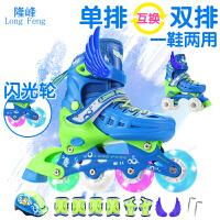 全套装直排轮旱冰鞋轮滑鞋男女直排3-6-10岁单双排互换儿童溜冰鞋