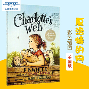 【现货】英文原版  夏洛特的网 大开本彩色版 Charlotte's Web (Colour Edition) 青少读物  假期阅读