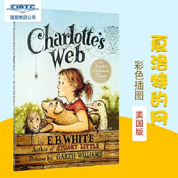 【现货】英文原版  夏洛特的网 大开本彩色版 Charlotte's Web (Colour Edition) 青少读物  假期阅读 国营进口 质量保证!