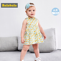 巴拉巴拉婴儿宝宝裙子夏装新款纯棉女童连衣裙公主裙洋气韩版