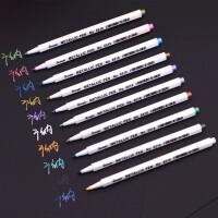 diy相册金属笔黑卡纸笔相片照片涂鸦笔多色广纳彩色油漆笔记号笔